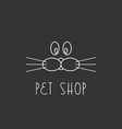 Muzzle dog or cat logo pet shop vector image