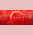red shine background with greeting text vector image