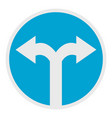 road turn icon flat style vector image vector image