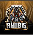anubis esport mascot logo design vector image vector image