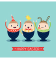 Cute Happy Easter Egg Cartoon vector image vector image