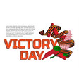 greeting card or banner to 9 may russian holiday vector image vector image