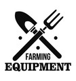 hand farming tool logo simple style vector image vector image