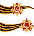 may 9 victory day medal of st george ribbon award vector image vector image