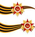may 9 victory day medal st george ribbon award vector image