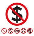 no money sign on white background vector image vector image