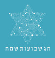 shavuot holiday flat design white thin line icons vector image