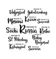 welcome to russia collection of lettering vector image vector image