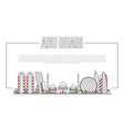 abu dhabi landmark panorama in linear style vector image