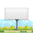 billboard blank on city street on white background vector image vector image