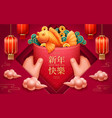 hands holding red envelope for 2020 happy new year vector image vector image