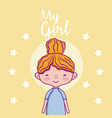 my beautiful girl cartoon vector image vector image