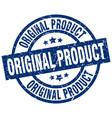original product blue round grunge stamp vector image vector image