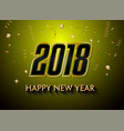 2018 happy new year background for your seasonal vector image