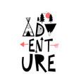 adventure slogan for t-shirt design