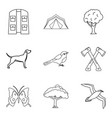 animal watching icons set outline style vector image vector image