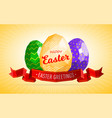 happy easter greeting card or web banner template vector image