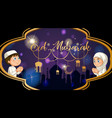 background design for muslim festival eid mubarak vector image