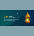 happy islamic new year 1441 background design vector image vector image