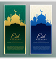 beautiful eid mubarak festival banner or card vector image