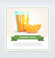 cartoon glass of freshly squeezed juice and slice vector image