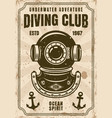 diving club retro poster with diver helmet vector image