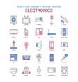 electronics icon dusky flat color - vintage 25 vector image