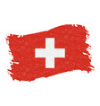 flag of switzerland grunge abstract brush stroke vector image vector image