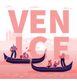 romantic tour italy venice concept loving couples vector image vector image