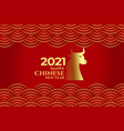 traditional 2021 happy chinese new year ox card vector image