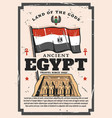 ancient egypt historic landmarks travel tours vector image vector image