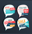 pack of sale stickers in speech bubble style vector image