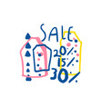 sale 15 20 30 percent off logo template special vector image vector image