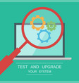testing system icon vector image vector image