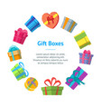 cartoon color gift boxes banner card circle vector image vector image
