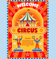 circus show welcome poster vector image vector image