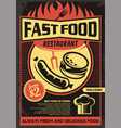 fast food restaurant promotional menu pamphlet vector image vector image