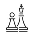 chess entertainment and strategy set black icon vector image