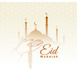 hands praying to allah on eid festival vector image vector image