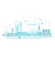 stockholm line skyline with panorama vector image vector image