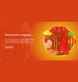 vietnam banner horizontal cartoon style vector image vector image