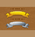 cartoon gold and silver ribbons vector image