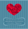 classic greeting card vector image vector image