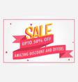 discount banner design voucher template vector image vector image