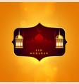 eid mubarak islamic festival greeting with lamps vector image vector image