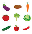vegetable set icon in color vector image vector image