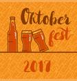 oktoberfest lettering badge vector image