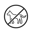 No Pets vector image