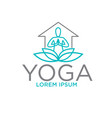 yoga home logo designs vector image vector image