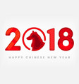 chinese new year 2018 festive map of vector image vector image